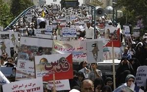 ایران؛ یکصدا فریاد مقاومت و دفاع از حقوق بشر